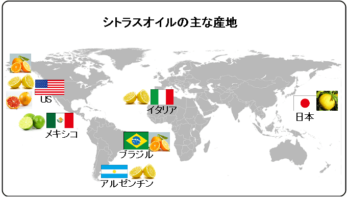 citrus-oil-producing-area-map