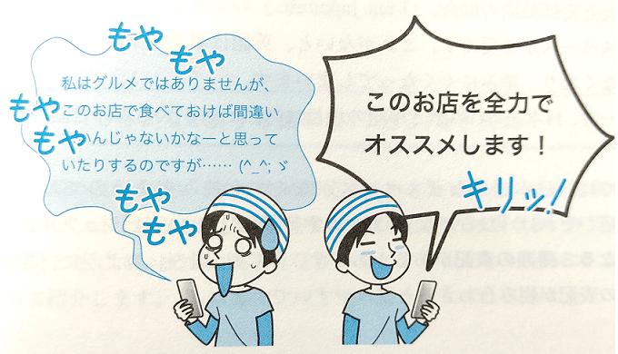 本編中のイラスト